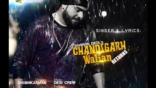 Chandigarh Wali ● Desi Crew ● Full HD Video Song