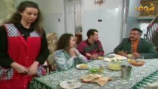 عيله غريبه عجيبة مسلسل يوميات مدير عام شوف دراما