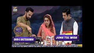 Segment: - Shan-e-Dastarkhwan - Halwa Recipe - 23rd June 2017