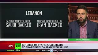 Intelligence offer: IDF chief of staff says Israel ready to share intel on Iran with Saudis