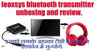 Hindi || leoxsys Bluetooth transmitter unboxing and review