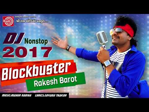 Xxx Mp4 Dj Blockbuster Rakesh Barot New Gujarati Dj Nonstop 2017 Full Audio 3gp Sex