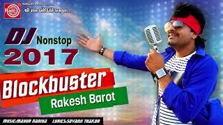 Dj Blockbuster ||Rakesh Barot ||New Gujarati Dj Nonstop 2017 ||Full Audio