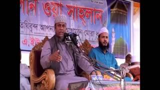 Bangla Waz 2014 by Md Salim Uddin Allama Shorkar Khafil Uddin Salehi Saheb
