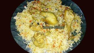 chicken biryani recipe in Hindi how to make chicken biryani testy and easy