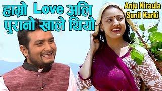 Anju Niraula Sunil Karkiहेराहेरमै पर्यो लभ@Jhankar Sangeet झन्कार संगीत सम्वाद by Subas Regmi 46