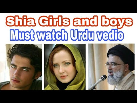 Shia girls and boys must watch this Urdu vedio