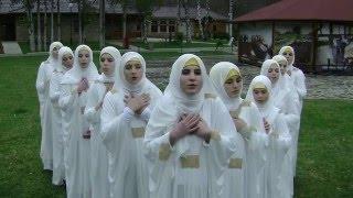 انشودة دينية |  مجموعة بنات ينشدن بصوت عذب جميل جداً
