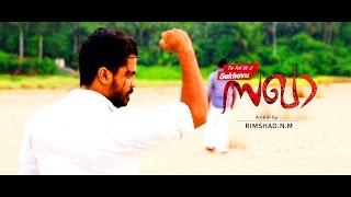 Sakha | New release malayalam short film 2017 | Rimshad N.M | Latest malayalam Short film