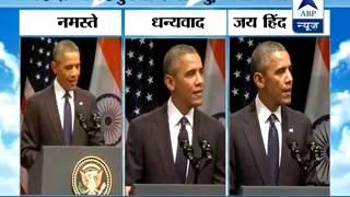 President Obama speaks in Hindi