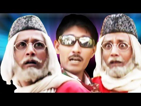 Xxx Mp4 Chicha Ki Hotel Asif Albela Full Khandesh Comedy Movie 3gp Sex