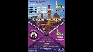 Jashn e Ali Ullah - Wali Ullah & Tribute to Aaima e Ahlaybait (Host Syed Niaz)