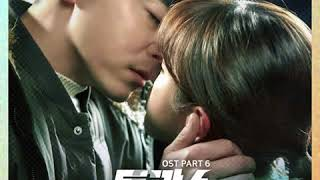 [MP3] 임정희 – 외투 (투깝스 OST Part.6)