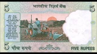 Agricultural Note Rs 5,10,50,100