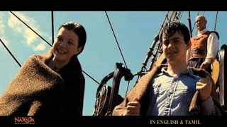 Tamil Trailer - The Chronicles Of Narnia- The Voyage Of The Dawn Treader - HQ