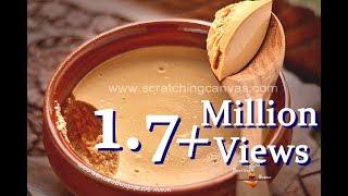 Bengali Mishti Doi Recipe | Bhapa Doi | Nolen Gurer Doi | Steamed Yogurt | Baked Yogurt