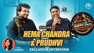 Singers Hemachandra & Prudhvi Chandra Interview || #Happyhours || Talking Movies with iDream # 244