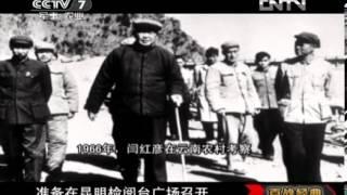 百战经典 《百战经典》 20120630 二野十虎将