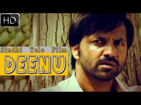Deenu l Sindhi Tele Film l Hyder Qadri
