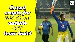 Watch: MS Dhoni is the Super King of Chennai. Find out why?