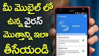 How To Remove Virus & Fix Errors On Any Android Device||Remove infected apps||speed up your mobile