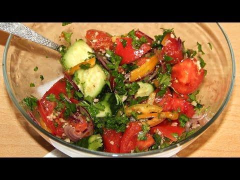 Рецепт салата из свежих овощей с фото