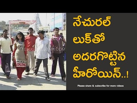 Actress Sneha visits tirumala exclusive video