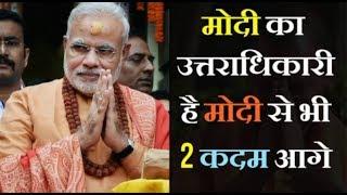 PM मोदी का राजनैतिक उत्तराधिकारी जो मोदी से भी है तेज -श्रीसंतबेतरा अशोका