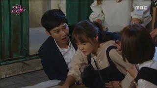 [Begin Again] 다시 시작해 87회 - Ha eunjin complain of a stomachache 20160926