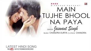 MAIN TUJHE BOOL NA PAYA BY JASWANT SINGH | LATEST HINDI SONG 2017 |  AFFECTION MUSIC RECORDS