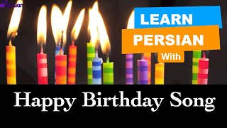 Persian Happy Birthday Song- Tavallodet Mobarak !
