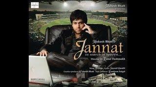 Jannat- in search of heaven(2008)
