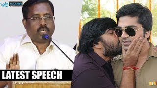 Simbhu and T Rajendar cheated me  - AAA Producer angry speech about STR on AAA flop