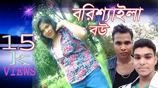 Mosharraf Karim Ahona New Bangla Funny Natok 2018