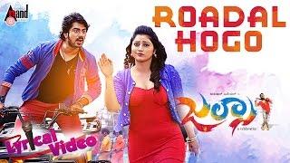 Jalsa | Rodal Hogo | Kannada Lyrical Video Song 2016 | Sung by Puneeth Rajkumar | Niranjan| Akanksha