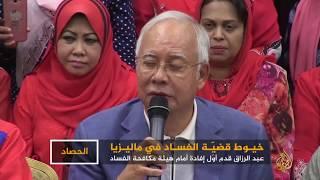 فضيحة الفساد في ماليزيا.. أصابع السعودية والإمارات