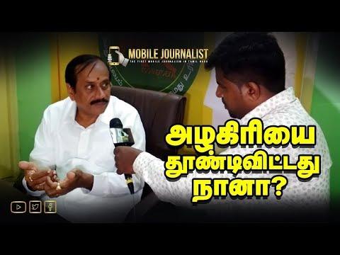 Xxx Mp4 விஜயகாந்த் நிலைமைதான் ஸ்டாலினுக்கும் Exclusive Interview With H Raja BJP National Secretary 3gp Sex