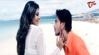 Something Special Songs - Baggumantondhi Lona - Samrat - Sunaina