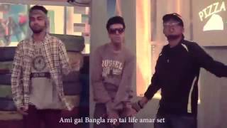 If we were bengali rapperzz by salmon thebrownfish