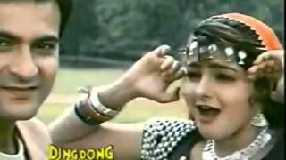 Are O Shehri Babu Raja song