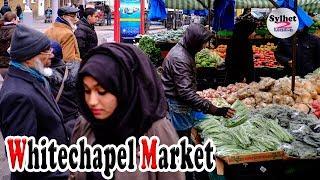 লন্ডন হাট বাজার  | Whitechapel Market | Bangladeshi Hat Bazar in London.