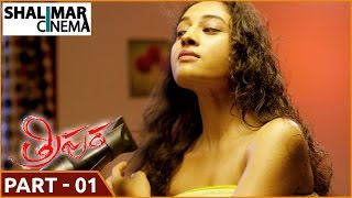 Tripura Telugu Full Movie Part 01/12 || Naveen Chandra, Swathi Reddy, Sapthagiri || Shalimarcinema