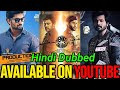 Top 25 Big Blockbuster New South Hindi Dubbed Movies Available On YouTube. November Month.