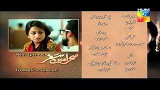 Sehra Mein Safar 15