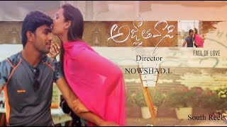 Agnyaathavaasi  New Telugu Short FIlm || Feel Love Story || Directed By Power Star Fan Nowshad . L