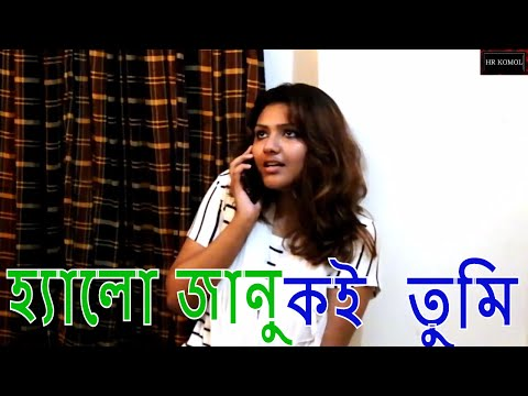 Bangla New Funny Video | ঈদ শপিং  |Eid shopping | Eid Special | New Video 2017 | About Eid.