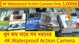 4K Action Camera Very Cheap Price In Bd | Only 3000 Tk 4K WiFi & Waterproof Action Camera | vlog 7