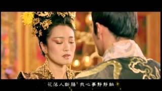 Jay Chou 周杰倫【菊花台 Chrysanthemum Terrace】-Official Music Video