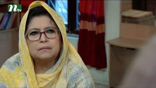Bangla Natok - Aughoton Ghoton Potiyoshi (অঘটন ঘটন পটিয়সী) | Episode 79 | Prova & Hasan Imam