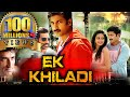 Download Video Download Ek Khiladi (Loukyam) Hindi Dubbed Full Movie | Gopichand, Rakul Preet Singh, Brahmanandam 3GP MP4 FLV